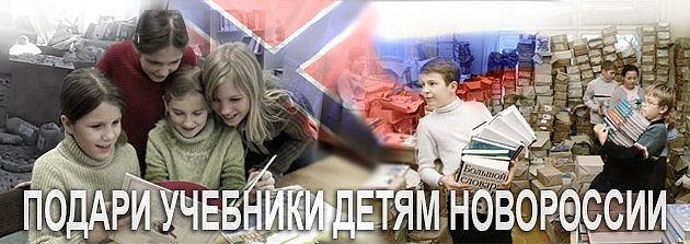 http://www.zhizdra.ru/newx2014/uchnovoross.jpg